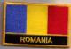 Romania Embroidered Flag Patch, style 09.